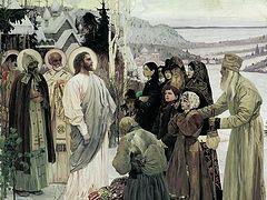 Существует ли сегодня Святая Русь?