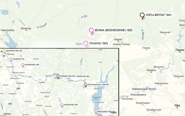 Места служения свщмч. Леонида Виноградова (фрагмент карты)