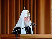 Патриарх Кирилл призвал народ быть с Русской Церковью в ситуации намеренного провоцирования раскола Православия