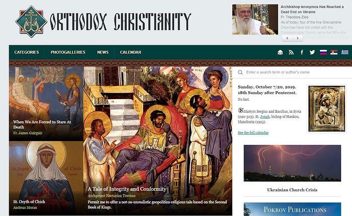 Администрация Фейсбука наложила запрет на распространение в своей сети новостей английской версии сайта Православие.ru