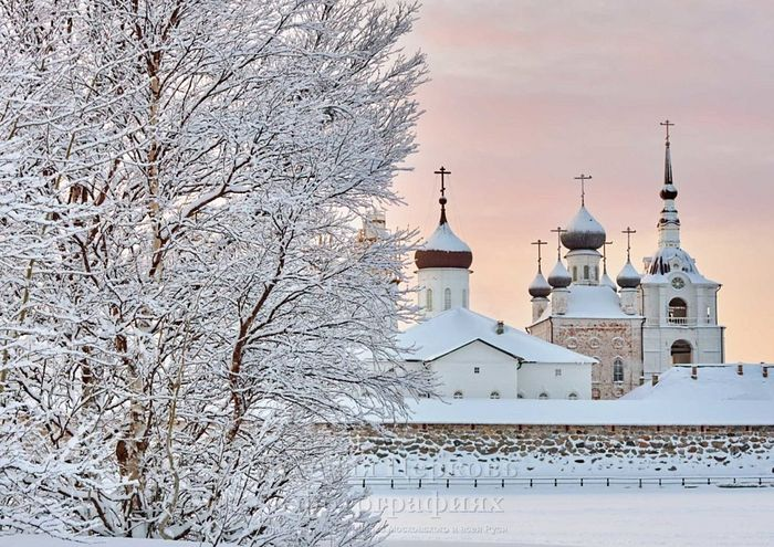 В Москве открылась фотовыставка «Русские сезоны. Соловки»
