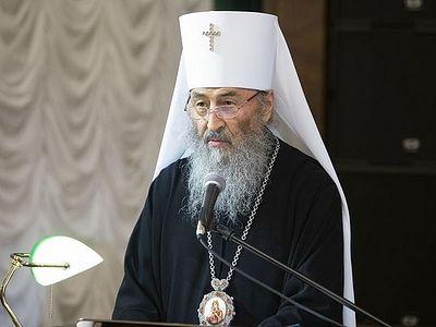 Отец Кирилл был носителем великой Божественной любви и смирения / Православие.Ru