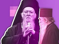 Serbian hierarch: Constantinople responsible for the schism, Greek Church could make it worse