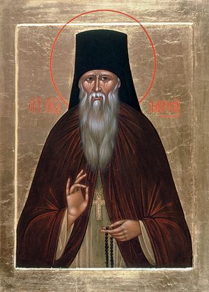 Venerable Ambrose of Optina. Photo: days.pravoslavie.ru