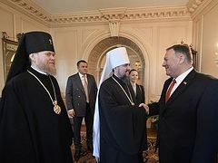 Secretary of State Mike Pompeo meets with Epiphany Dumenko, not with Metropolitan Hilarion Alfeyev