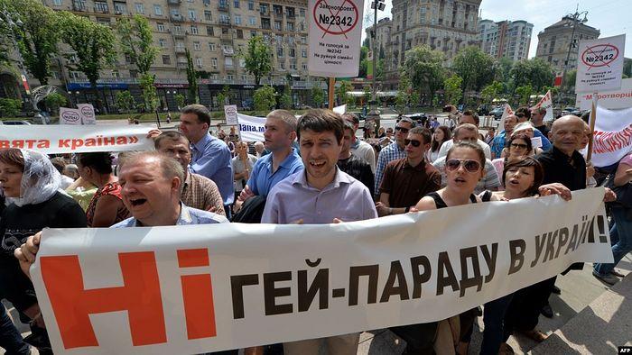 """No gay parade in Ukraine!"" Photo: pravlife.org"