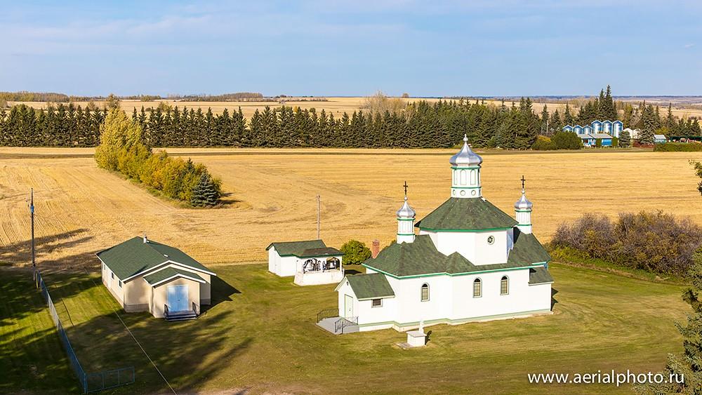 Церковь Святой Троицы. Санлэнд