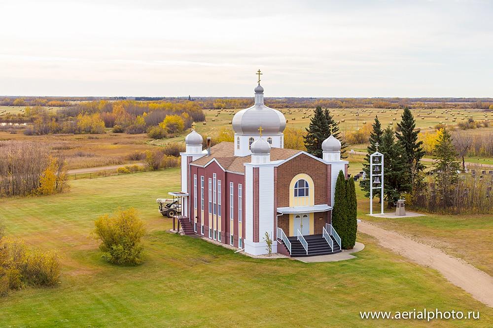 Церковь Святого Иоанна Предтечи. Чипман