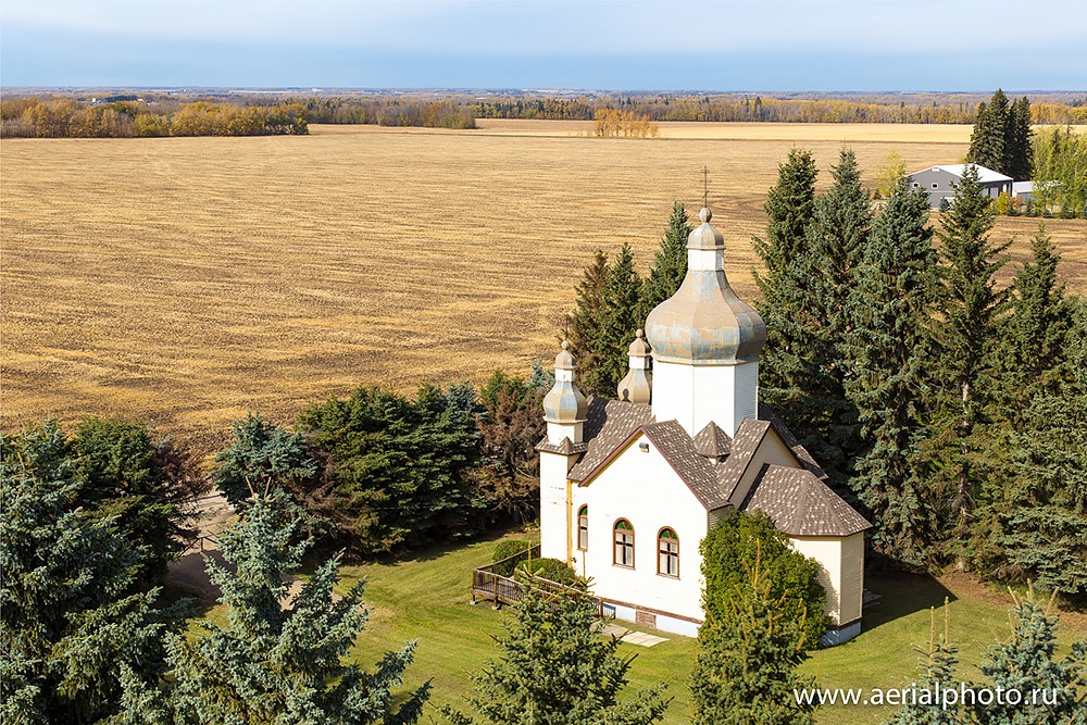 Church of the Ascension of the Lord, Calmar (Patriarchal parish of the Russian Orthodox Church in Canada)