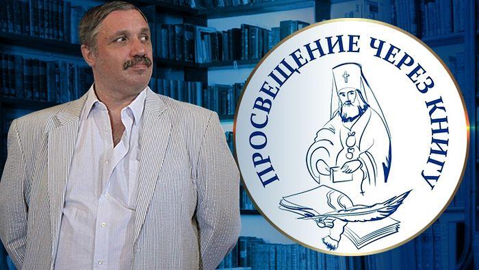 Фото предоставлено Издательским советом Русской Православной Церкви