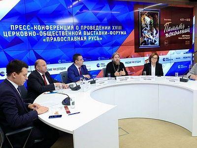 «Память поколений»: уникальная выставка готовится к открытию в московском «Манеже»