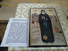 Miracles from the Fragrant Icon of Elder Gabriel