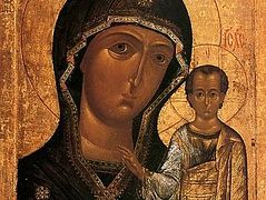 Homily on the Feast of the Kazan Icon of the Mother of God