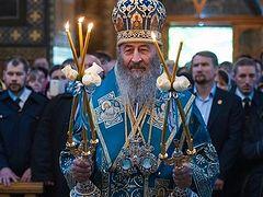 Many Years! His Beatitude Metropolitan Onuphry of Kiev celebrates 75th birthday today