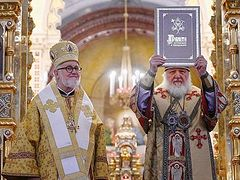 Archdiocese of Western Europe formally reunites with Russian Church, Abp. John elevated to Metropolitan