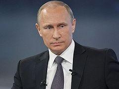 Приветствие Президента России Владимира Путина участникам II съезда Общества русской словесности