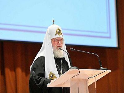 Выступление на пленарном заседании II съезда Общества русской словесности