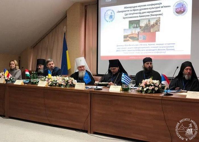 Около 50 ученых из 9 стран приняли участие в международной конференции «Закарпатье и Афон: духовно-культурные связи»