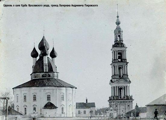 The 16-sided Kazan Church. Photo: foma.ru