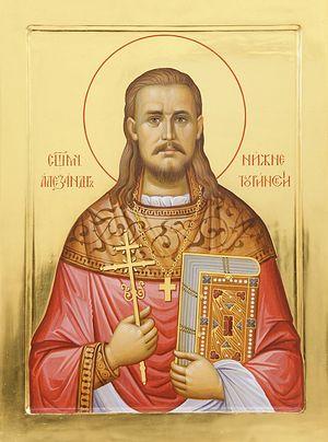 Священномученик Александр Адрианов