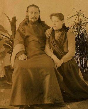 Отец Александр с супругой