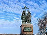 В Москве пройдёт круглый стол к 150-летию основания Православного миссионерского общества