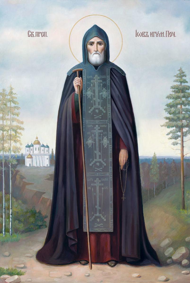 Память преподобного Иова Почаевского