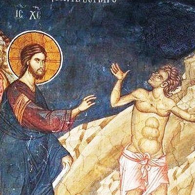 Избавитель Христос и гадаринский ужас