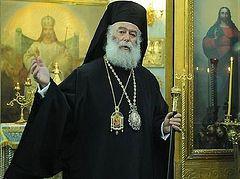 В Кипрской Церкви попросили Александрийского Патриарха, который прибыл на торжества, а не поминать Епифания