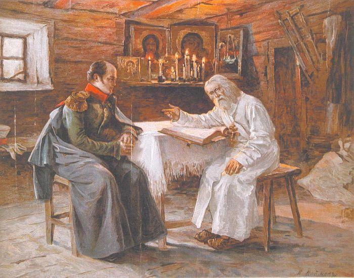 Посещение преподобного Серафима Александром I