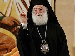 Patriarch of Alexandria: Decision to commemorate OCU will lead to solution, not a schism