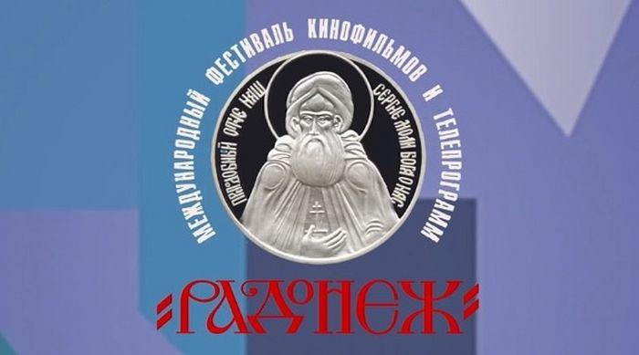 Издательский совет проведет круглый стол «Церковь и современный кинематограф»