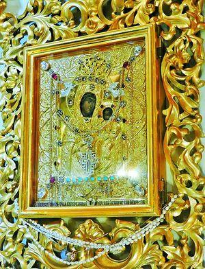The Zymne Icon. wz.lviv.ua