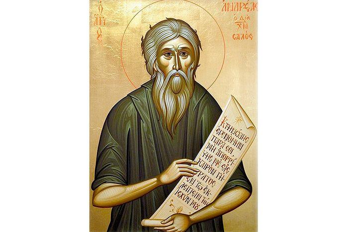 Андрей Константинопольский, Христа ради юродивый