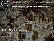 В Турции учреждено Общество русскоязычных православных верующих провинции Анталья