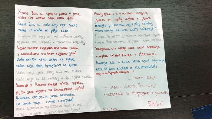 Стихотворение, написанное косовскими детьми в адрес Арно Гуйона