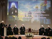 В Серафимо-Дивеевском монастыре проходит конференция «Богослужение и молитва как средоточие жизни монашеского братства»