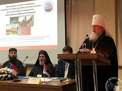 Διεθνές συνέδριο στην Ουκρανία με θέμα τις πνευματικές σχέσεις της περιοχής Καρπαθίων με το Άγιον Όρος