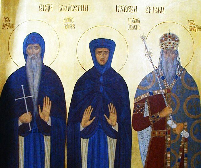 Святая королева Елена с сыновьями свв. Драгутином и Милутином. Современная икона. Монастырь Градац