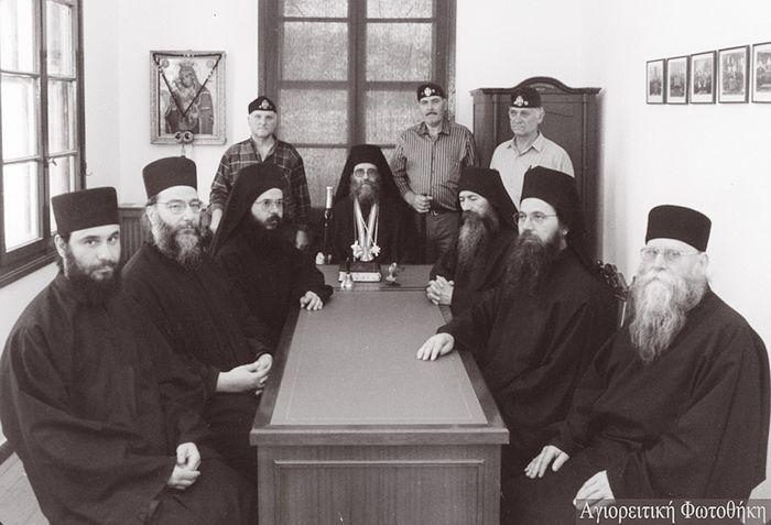 Ιερή Επιστασία τού Αγίου Όρους 1992–93