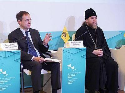 Митрополит Псковский и Порховский Тихон выступил на VIII Санкт-Петербургском международном культурном форуме
