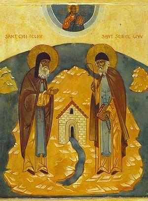 Икона святых Сейриола и Киби