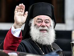 "Patriarch of Alexandria recognized schismatics ""out of respect for the Ecumenical Patriarchate"""