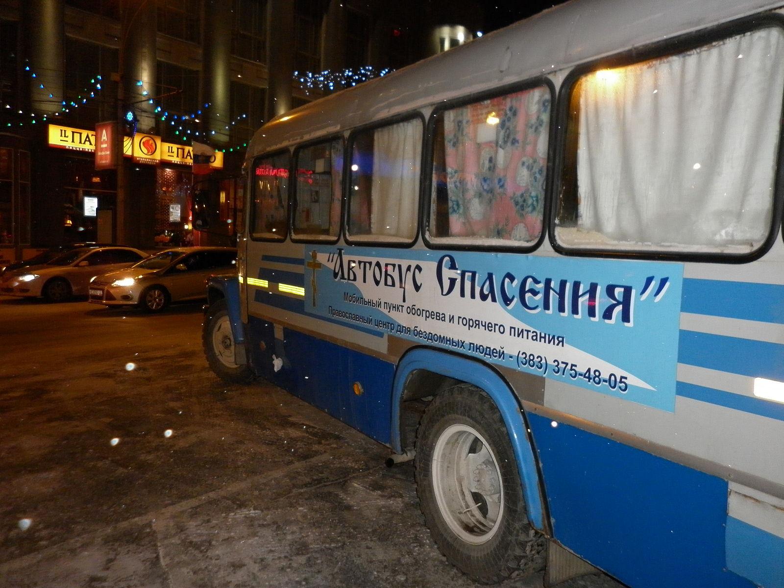 «Автобус спасения»: В Новосибирске заработал мобильный пункт обогрева для людей, оставшихся без жилья