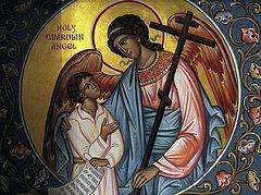 Сегодня День Ангела у каждого христианина