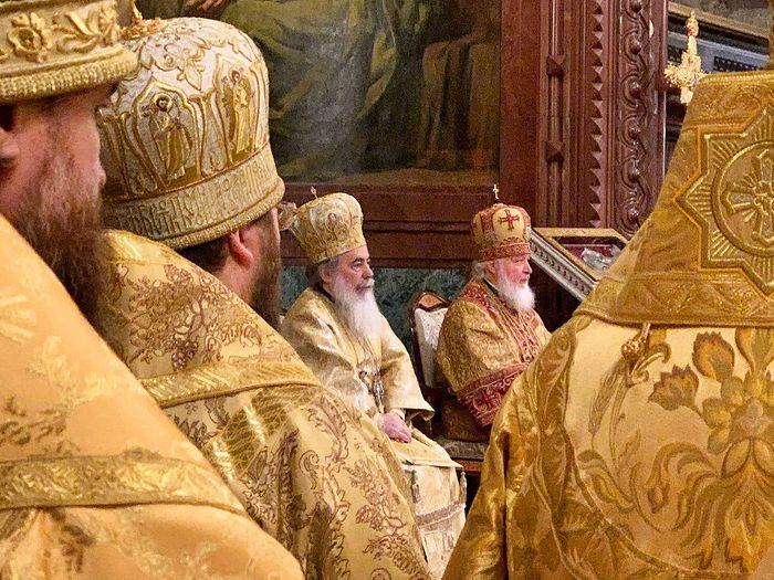 Photo: prichod.ru