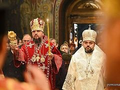 Constantinople-installed bishop in Czech-Slovak Church ignores his primate's warnings, serves with Ukrainian schismatics