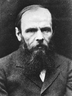 Φιόντορ Μιχάηλοβιτς Ντοστογιέφσκι