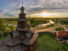 «Δρόμοι της Ρωσίας»