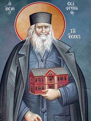 Elder Sophrony. Photo: uncutmountainsupply.com